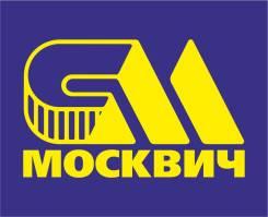 Задняя часть автомобиля. ИЖ 2715 Москвич 412 Москвич 2141