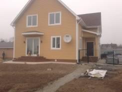 СТроительство домов любой сложности. есть опытные каменшики