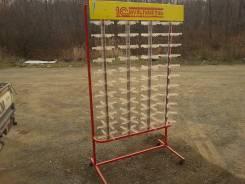 Автоматы по продаже дисков.