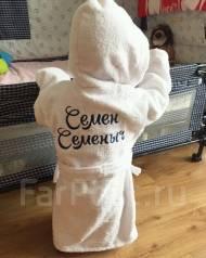 Халат с именной вышивкой детский