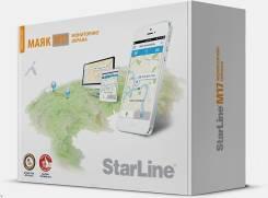 Охранно - поисковый маяк Starline M17 во Владивостоке