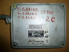 Продаётся ЭБУ автоматической коробкой передач Toyota Carina CT190 2C