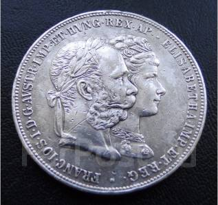 2 гульдена.1879г. Австрия. Серебрянная свадьба. Серебро. XF.