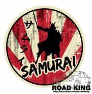 Крышка радиатора. Suzuki Samurai