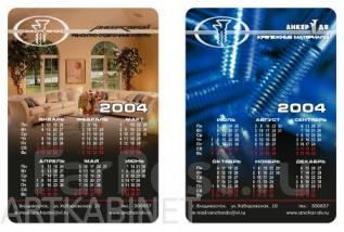 Календари, визитки, копирование, распечатка, журналы для банков и касс