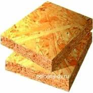 ОСП (OSB) плита 2440х1220х9мм. (Kronospan)