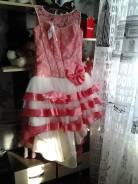 Платья выпускные. 40-44