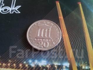 Греция. 20 драхм 1982 года. Большая красивая монета!