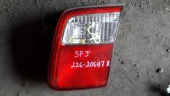 Вставка багажника. Subaru Forester, SF5, SH5