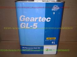 GS Oil. Вязкость 75W90, полусинтетическое