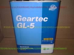 GS Oil. Вязкость 80W90, полусинтетическое