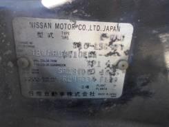 Генератор. Nissan Avenir Salut, W10 Двигатель SR18DE