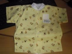 Рубашки. Рост: 80-86 см