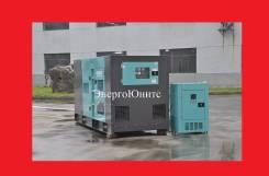Ремонт генератора, двигателя, компрессора , сварка