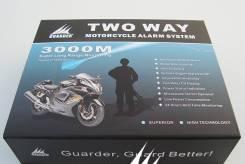 Сигнализации на мотоциклы с обратной связью . Под заказ