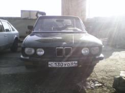 БМВ 520 5серии, 1985. BMW 5-Series, E60, E61 Двигатели: M47TU2D20, M54B22, M54B25, M54B30, M57D25, M57D30OLTU, M57D30TOP, M57D30TOPTU, M57D30UL, M57TU...