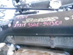 Контрактный двигатель 3SGE Beams