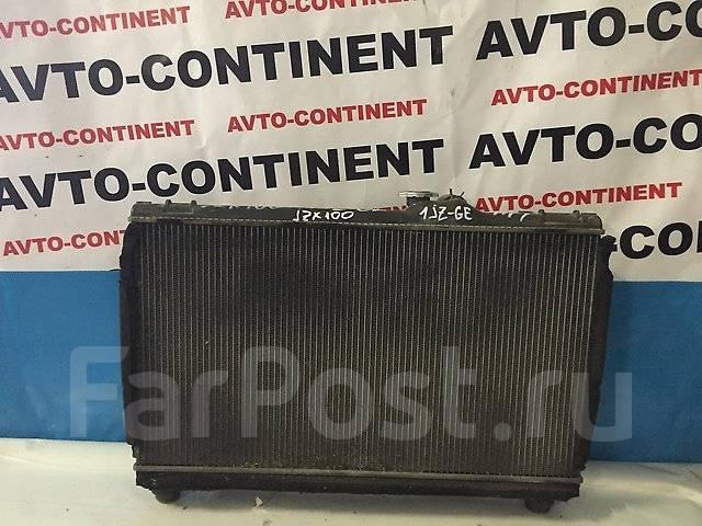 Радиатор охлаждения двигателя. Toyota: Mark II Wagon Blit, Mark II, Crown Majesta, Cresta, Crown, Chaser, Progres Двигатель 1JZGE