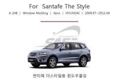 Молдинг стекла. Hyundai Santa Fe