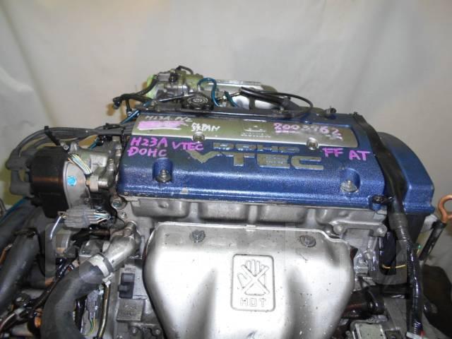 Контрактный б/у двигатель + акпп H23A на Honda