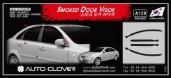 Ветровик на дверь. Daewoo Lacetti Daewoo Gentra Chevrolet Lacetti