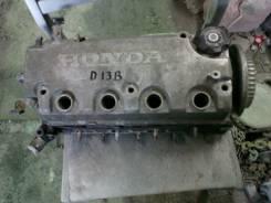 Головка блока цилиндров. Honda Civic Ferio, EK2 Двигатель D13B