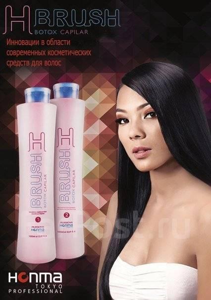 Ботокс для волос без формальдегида