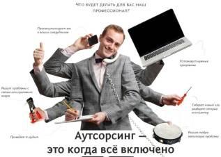 Обслуживание компьютеров и серверов/Сервисный Центр/Заправка картриджа
