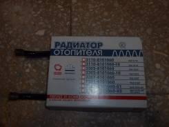 Радиатор отопителя. ГАЗ 3307