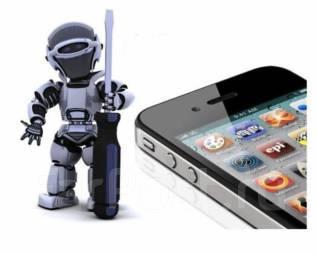Срочный ремонт ВСЕХ Сотовых телефонов