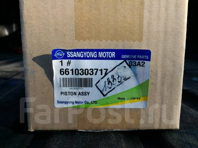 Поршень. SsangYong Musso SsangYong Musso Sports