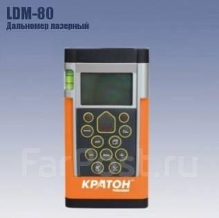 Дальномер лазерный Кратон LDM-80, дальность 80 метров. Гарантия