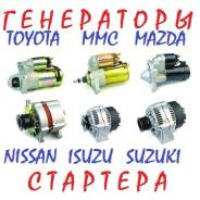 Стартер. Toyota: GS300, Cresta, Verossa, Origin, Mark II Wagon Blit, IS200, Progres, Supra, Crown, Altezza, Brevis, Aristo, Crown Majesta, Mark II, Ch...