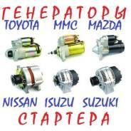 Стартер. Toyota: IS200, Mark II, Supra, Brevis, Crown Majesta, Soarer, Cresta, Altezza, Aristo, Mark II Wagon Blit, Verossa, Origin, Crown, Chaser, Pr...
