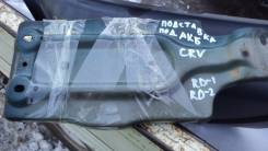 Кронштейн под аккумулятор. Honda CR-V, RD1, RD2 Двигатель B20B
