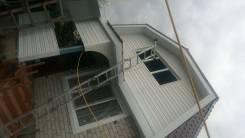 Кровельные и Фасадные работы! а так же любые виды строительных услуг!
