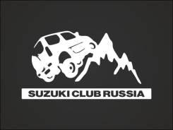 """Наклейка на заднее стекло """"Suzuki Club Russia"""" (Белая)"""