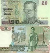 Бат Тайский.
