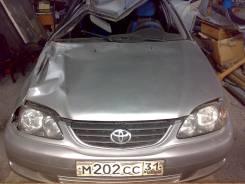 Toyota Avensis. Продам документы тойота авенсис полный комплект