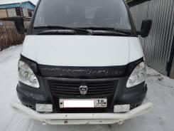 ГАЗ Газель. Продается грузовик Газель Бизнес, 2 800 куб. см., 1 500 кг.