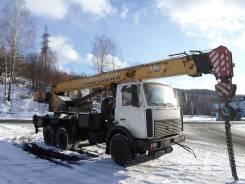 Галичанин КС-55713-6. Продается автокран маз, 11 150 куб. см., 25 000 кг., 22 м.