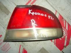 Стоп-сигнал. Mazda Cronos, GE8P Двигатель K8ZE
