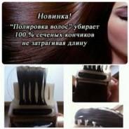Ботокс для волос, Нанопластика волос, Полировка волос-в подарок