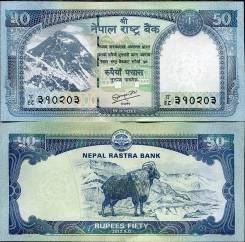 Рупия Непальская. Под заказ