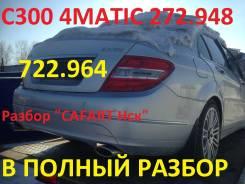 Двигатель. Mercedes-Benz C-Class, W204, 4matic, 4MATIC Двигатель M 272 KE30
