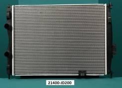 Радиатор охлаждения двигателя. Nissan Qashqai, J10 Двигатель MR20DE