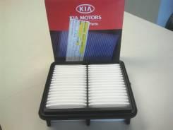Фильтр воздушный KIA Cerato/CEE'D/Forte, Hyundai Elantra/i30 в наличии
