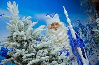 Дед Мороз спешит к Вам в гости!