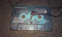 Адаптерную кассету