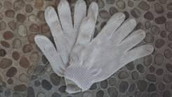 Средства защиты рук.